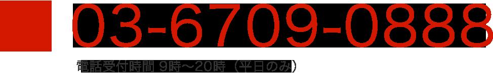 03-0000-0000